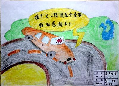 八一儿童手绘画