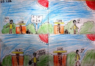 马桶和水龙头小学生好的画